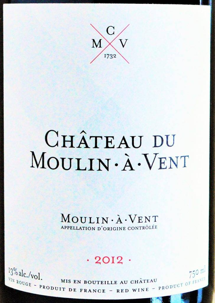 Chateau Moulin a Vent