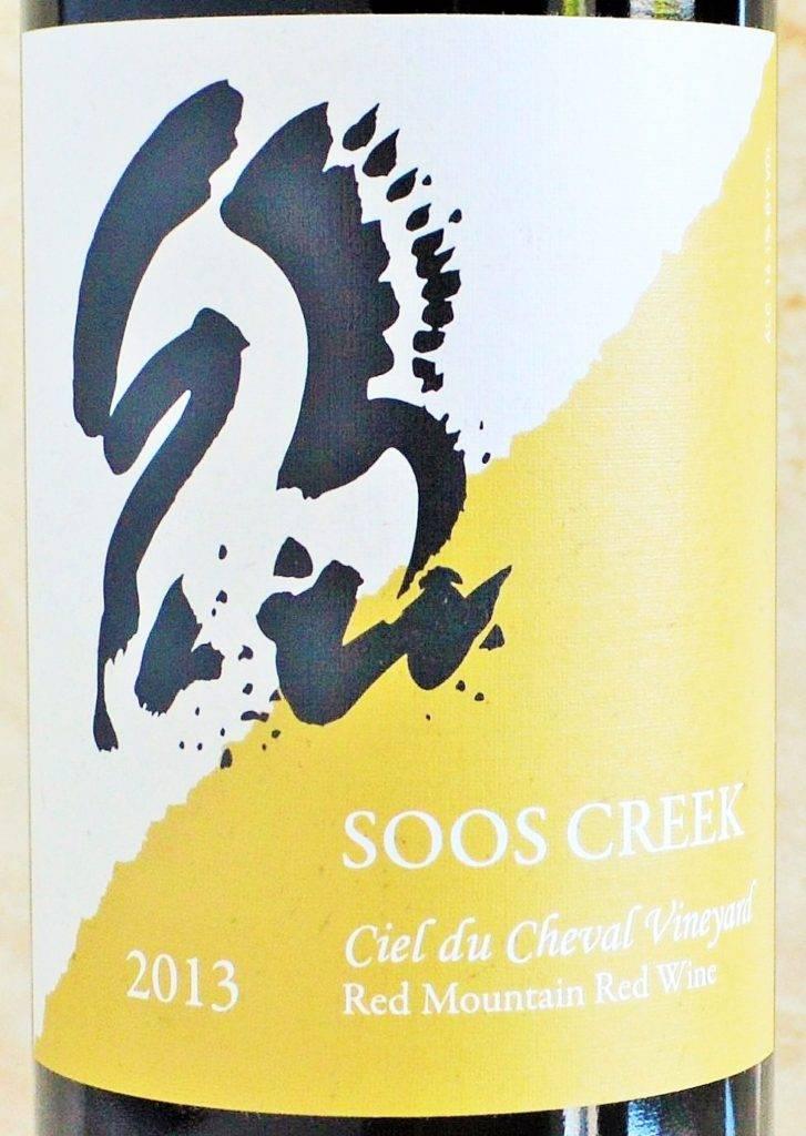 Soos Creek